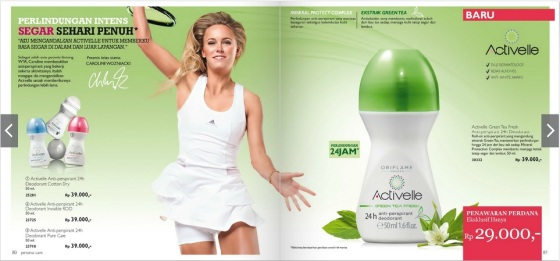 Activelle Green Tea Fresh Anti-Perspirant Deodorant